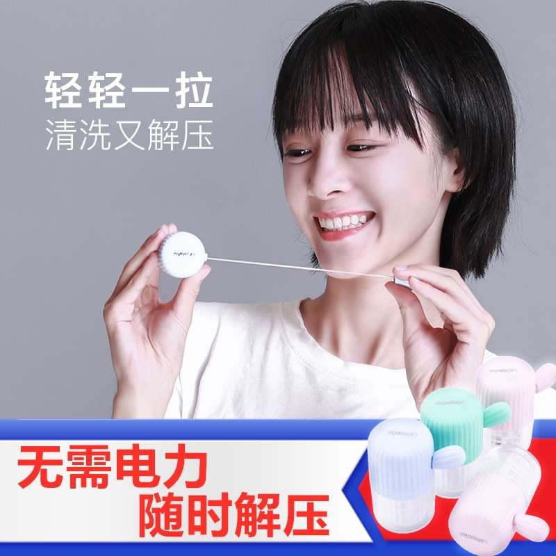 Automatic cleaning Meitong contact lens electric care box ultrasonic manual decompression artifact compact portable kw