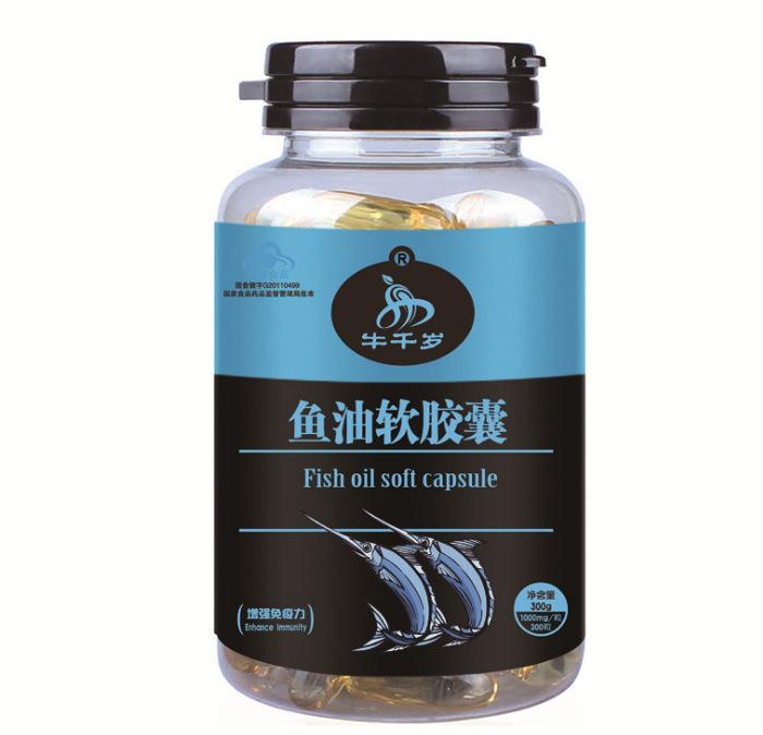 牛千岁深海鱼油软胶囊300粒中增强免疫力保健功能ZY