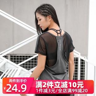 加大网纱拼接健身服T恤女速干透气瑜伽短袖 运动上衣弹力 宽松大码