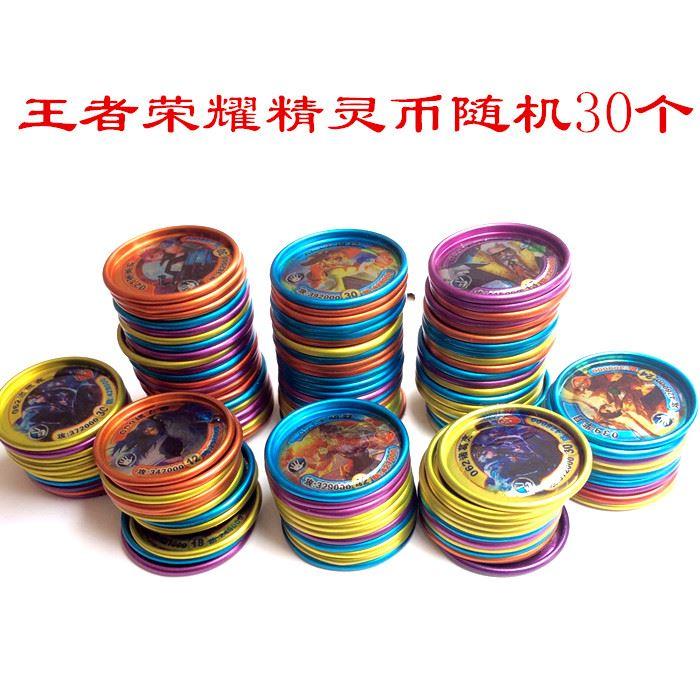 (用1元券)奥特曼赛尔号第5人格币斗龙米米币斗龙战士卡片铁币绝地求生异形
