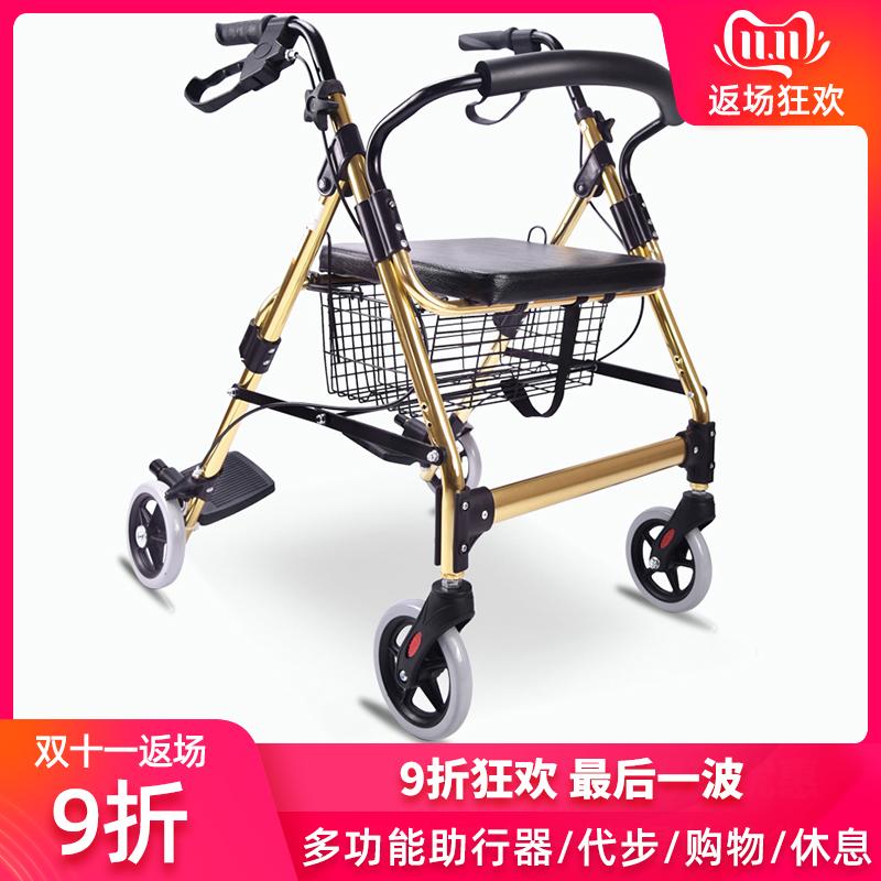 AUFU佛山东方老人轮椅购物车铝合金手推车超轻便携可折叠助行器