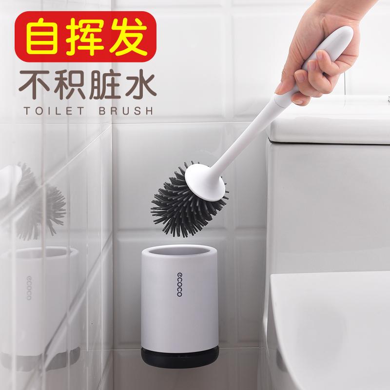 家用套装卫生间洗简约长柄马桶刷(非品牌)