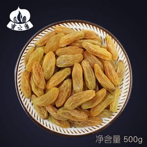 蜜之番新疆树上黄葡萄干500g特级超大无核提子干免洗干果新货即食