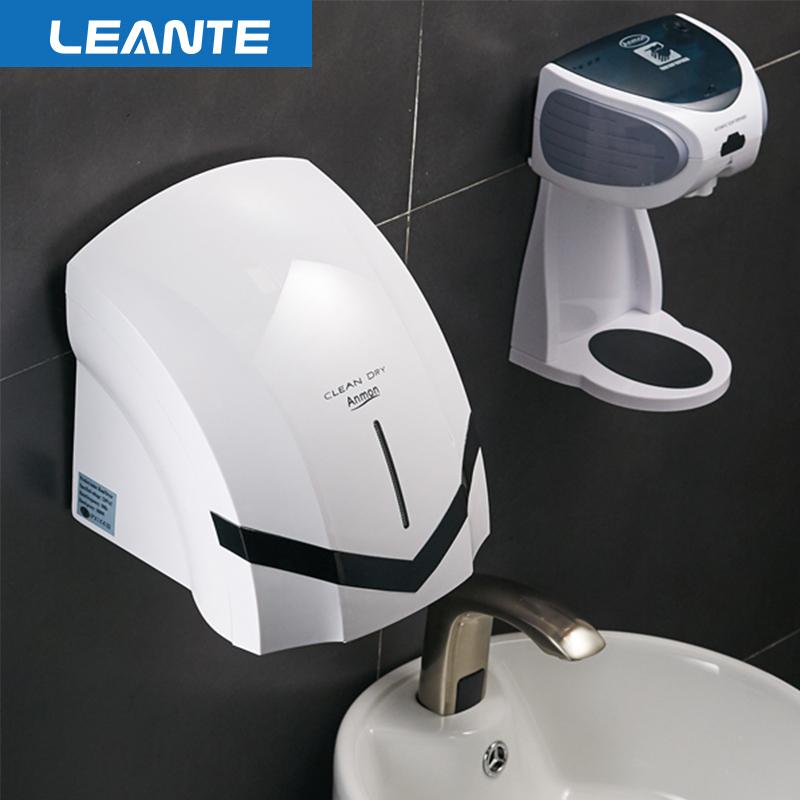 烘手器家用全自动感应干手部器洗手吹烘干机免打孔卫生间吹干手机