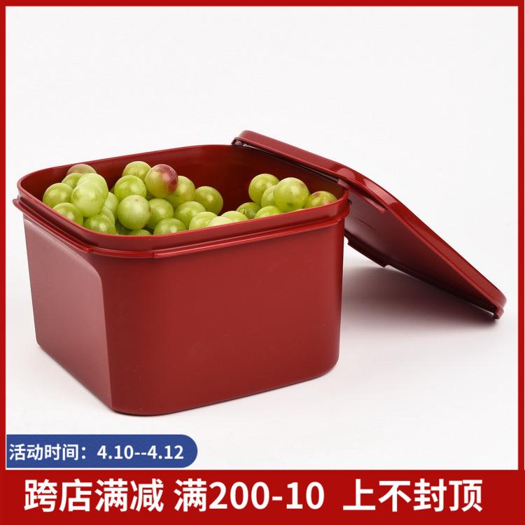 特百惠 2.6L喜洋洋腌泡乐/腌鸡爪/泡菜方型保鲜盒旗舰正品店