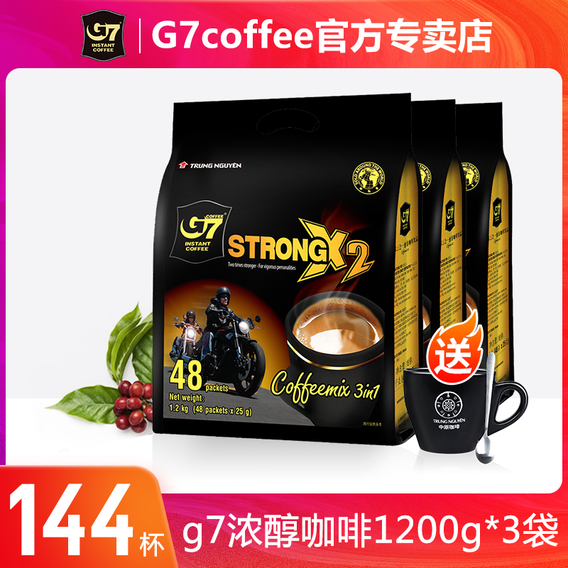 Genuine imported Zhongyuan G7 three in one concentrated alcohol instant coffee powder from Vietnam, 1200g * 3 bags, 144 pieces in total