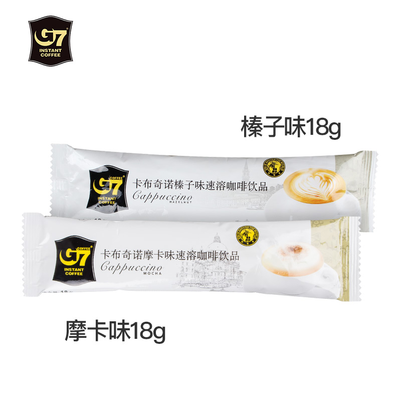 Over 49.9 yuan G7 Zhongyuan three in one cappuccino Instant Coffee Hazelnut Mocha imported from Vietnam 18g