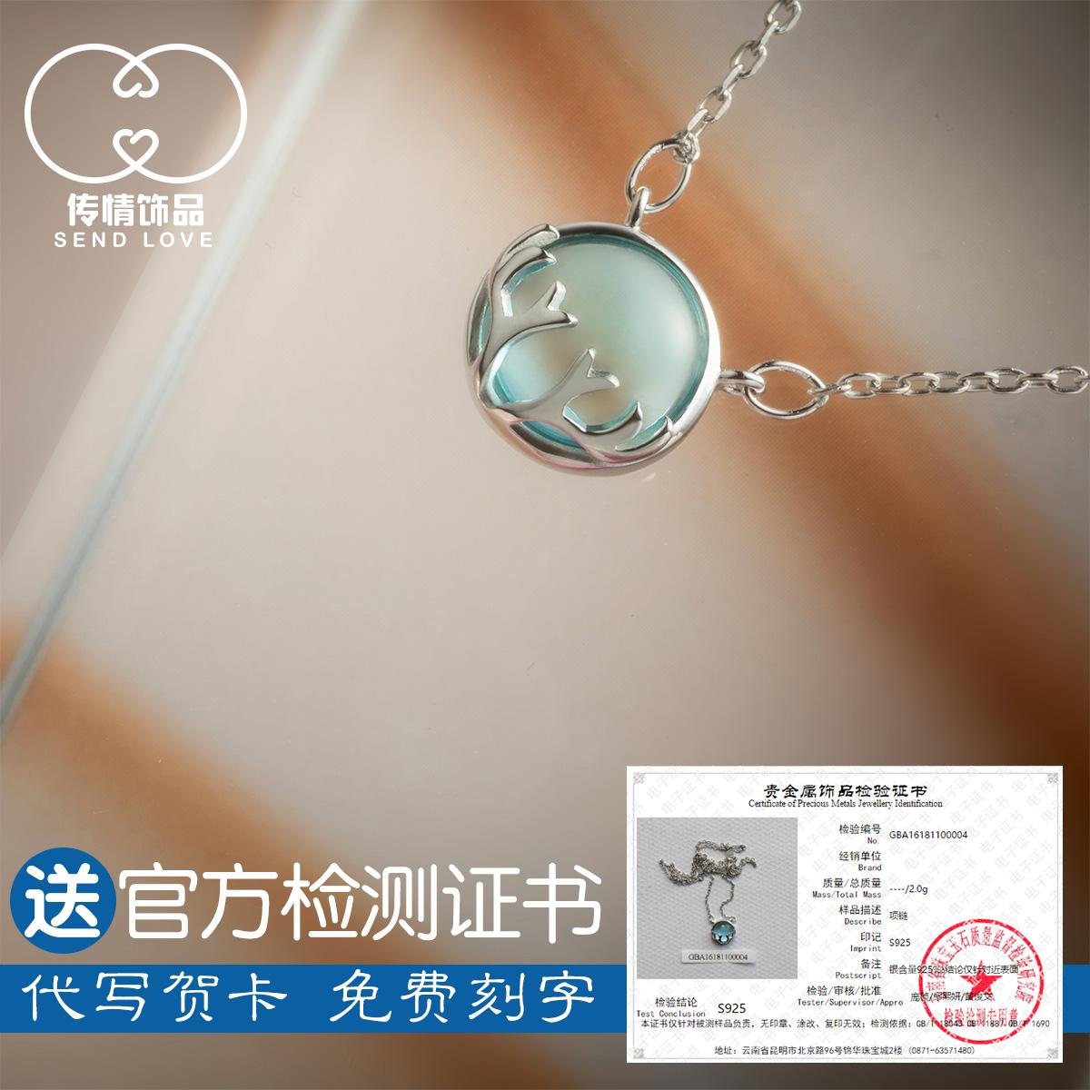 月光石项链