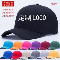 定制刺绣logo diy遮阳渔夫鸭舌帽