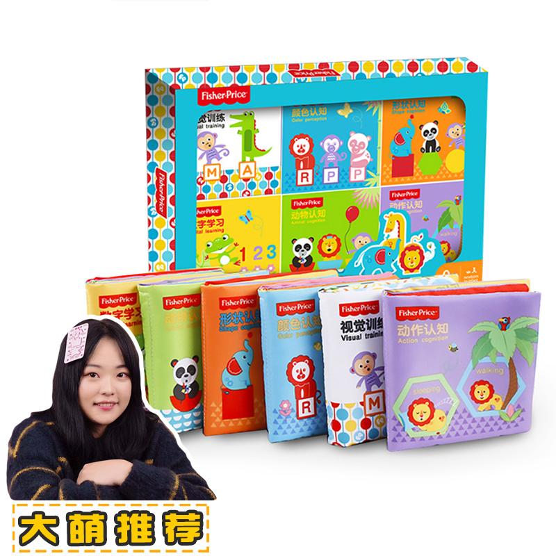 Детские тканевые книги Артикул 601543317532