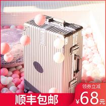 网红行李箱ins潮男拉杆女24寸旅行20密码韩版皮箱子小型轻便登机