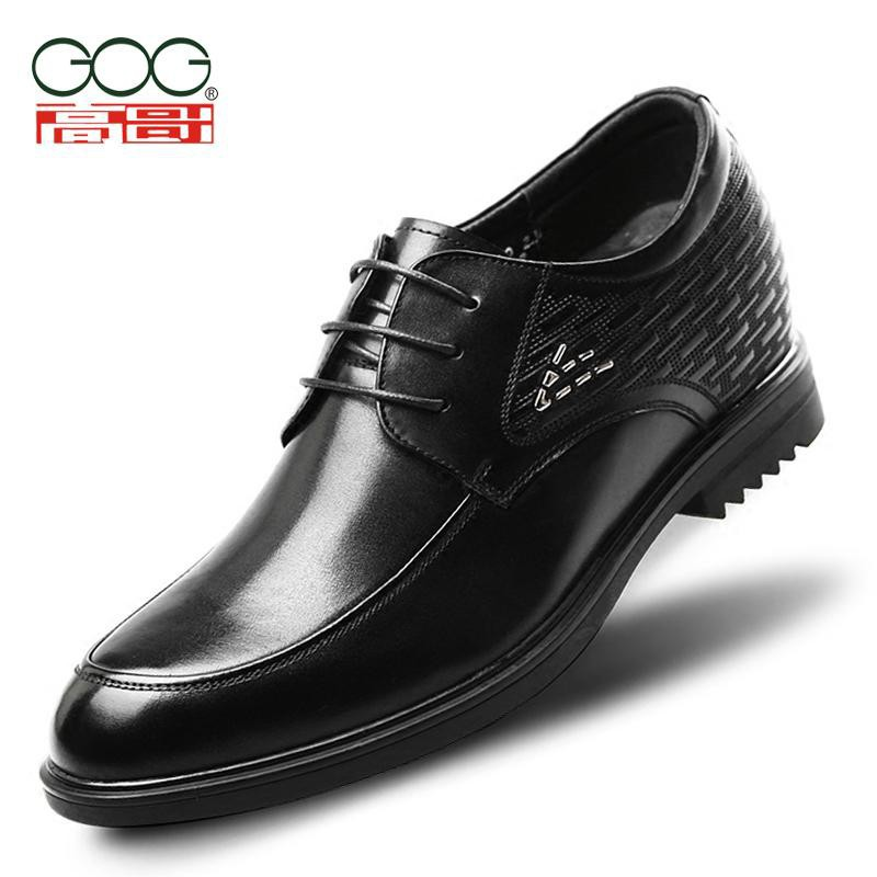 Japanese special price inside heightening mens Shoes 8 formal leather shoes mens heightening shoes lace up mens spring casual leather