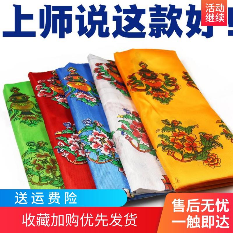 佛教用品藏族西藏八吉祥印花哈达民族饰品2.5m白色黄色彩色批量发