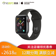 3 Interest-free 2018 Apple Watch Series 4 Apple Sports Smart Watch 4 Generation Heart Rate Monitor Bracelet Multifunctional Business Watch Apple Watch iwtch4