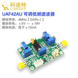 UAF42 高通低通带通滤波 有源滤波器模块 低通滤波 可调滤波器图片