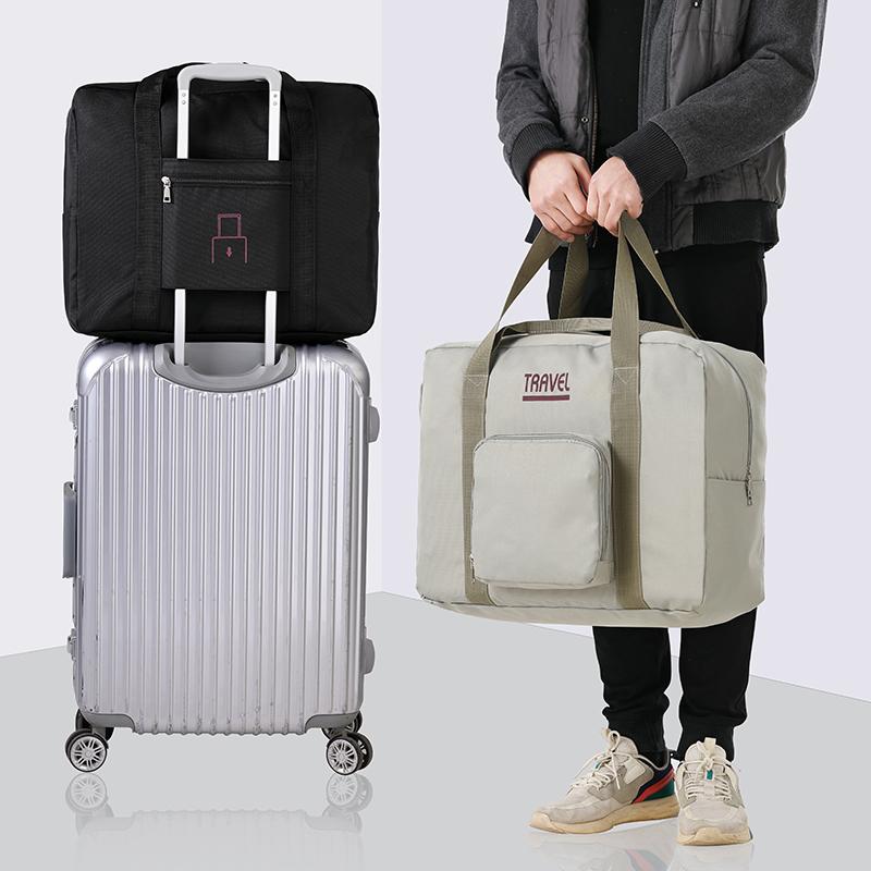 行李包大容量可折叠旅行袋便携行李袋女简约短途拉杆手提包旅行包