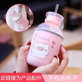 玻璃杯隔热防烫杯套 适用8cm直径水杯少女心双盖小猪吸管配件链接