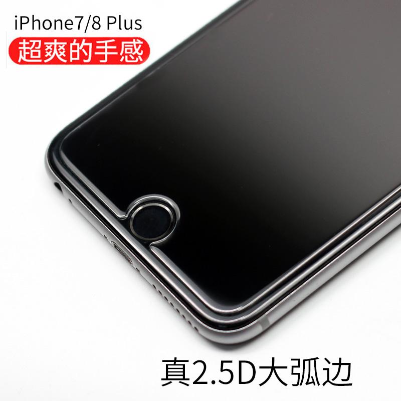 苹果8plus钢化膜iphone8手机贴膜非全屏覆盖6苹果6s大弧边7plus玻璃膜2.5D曲面热弯防摔iphone7无白边保护膜