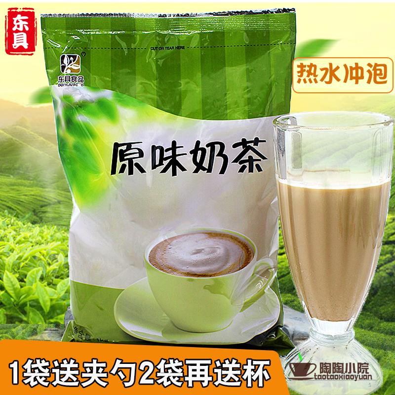 原味奶茶粉咖啡饮品店专用原料供应珍珠速溶冲饮袋装商用