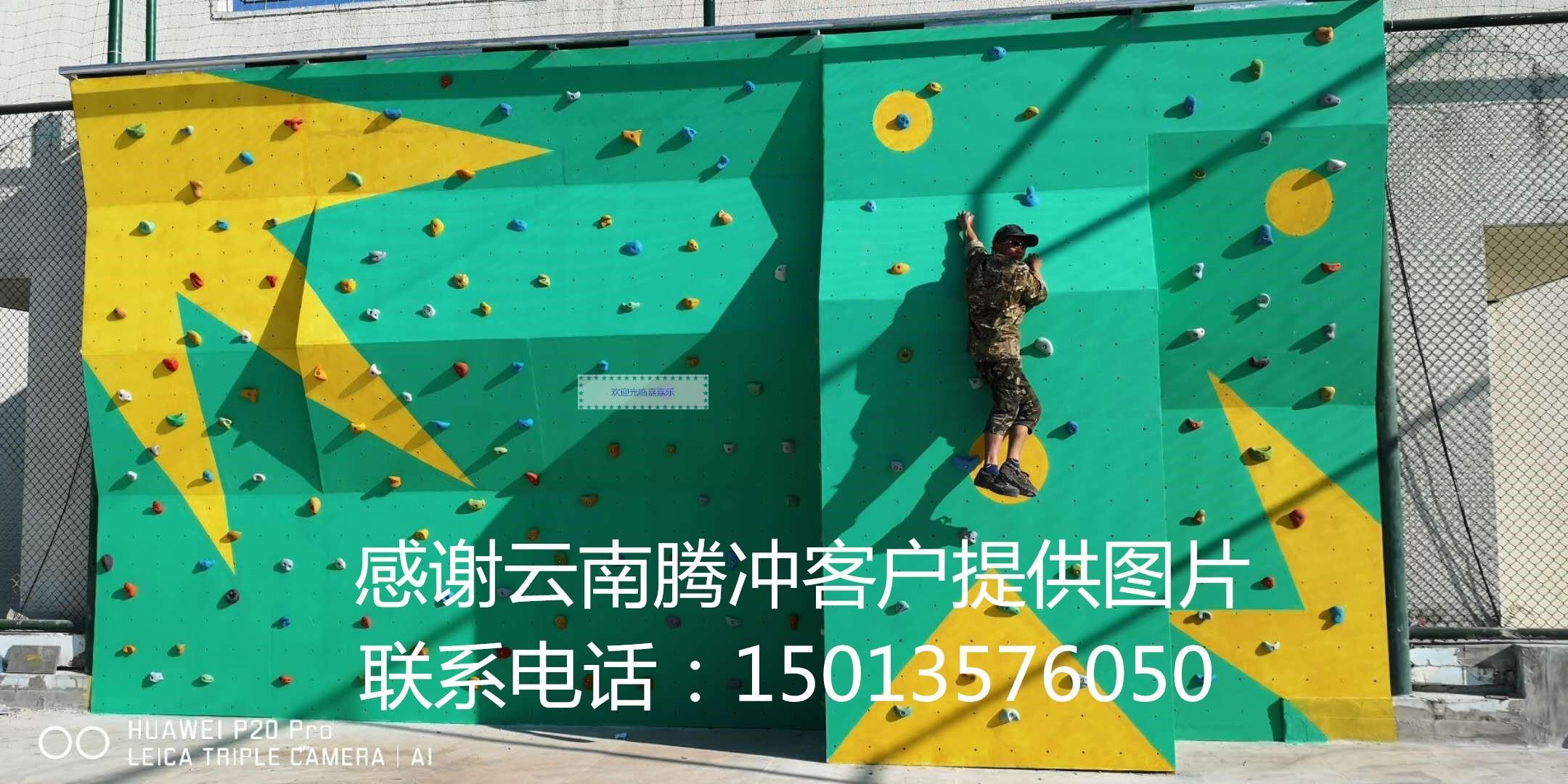 Climbing kindergarten facilities climbing wall outdoor large-scale climbing gym school wall indoor childrens home climbing