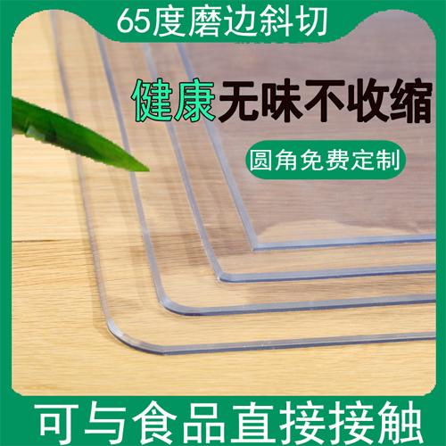 软玻璃PVC桌布防水防烫餐桌垫塑料保护膜透明桌面垫水晶板茶几垫