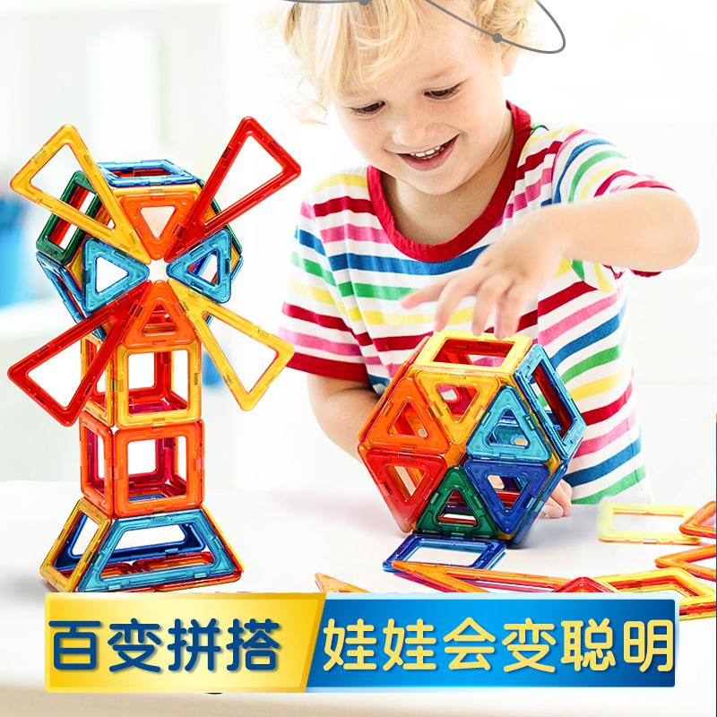 科博磁力片儿童纯吸铁石男孩2积木评测参考