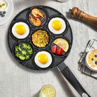 煎鸡蛋锅宝宝辅食锅麦饭石不粘锅多功能七孔煎锅煎饼早餐煎蛋神器