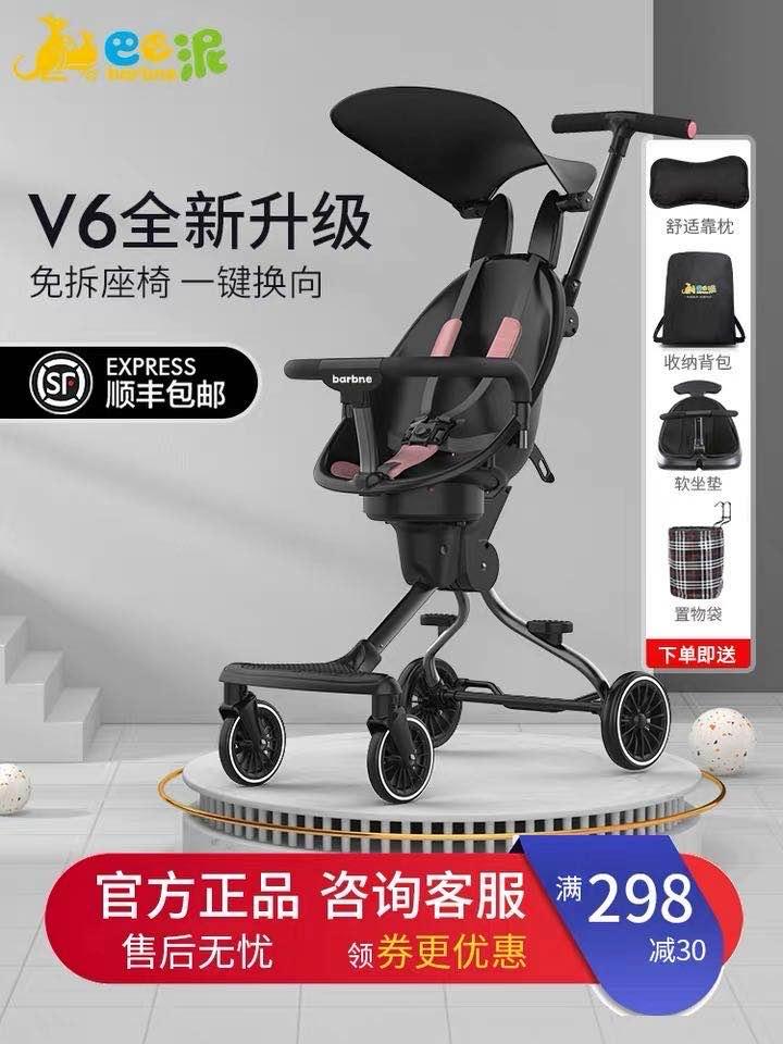Детские коляски Артикул 619210589429