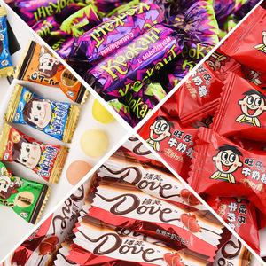 领3元券购买散装喜糖结婚专用糖果批发满月混装棉花糖喜枣奶糖德芙巧克力喜糖