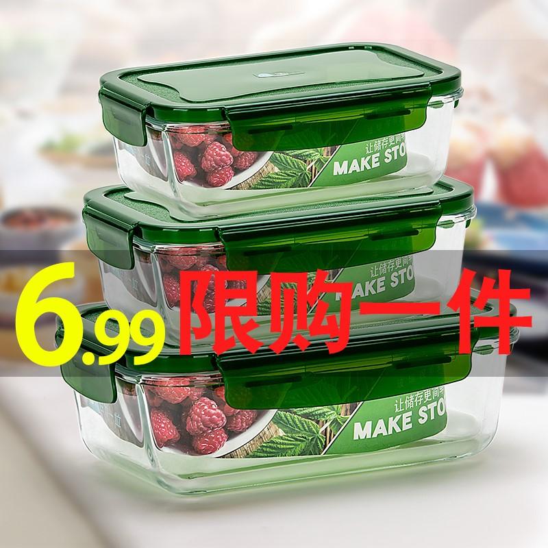 假一赔三柚米一粒玻璃保鲜盒耐高温饭盒微波炉可用玻璃碗冰箱保鲜碗便当碗