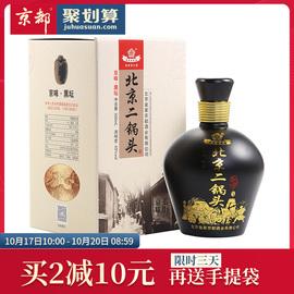 北京京都 黑坛二锅头白酒43度500ml*1瓶礼盒装清香型自饮口粮送礼图片