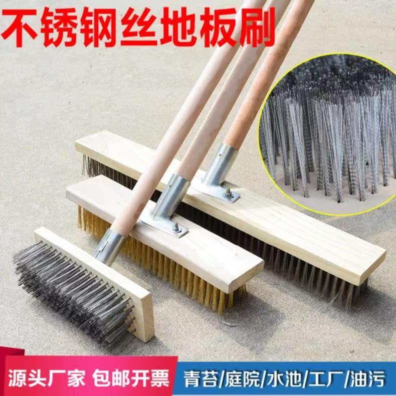 家务地板刷仓库瓷砖板砖浴室鹅卵石石材加粗水池市场清理油污清洗