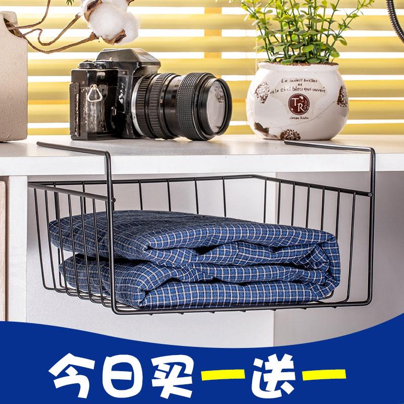 宿舍下挂篮层架整理架子厨房橱柜隔层下挂架衣柜收纳架分层置物架