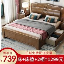 北欧の現代のミニマリストスタイルの木製ベッド1.8メートルダブルマスターベッドルーム小さなアパートのネット経済の1.5メートルはインベッドを赤ベッドミニマル現代の経済の1.5メートルの高単一のストレージタンクの結婚のベッド