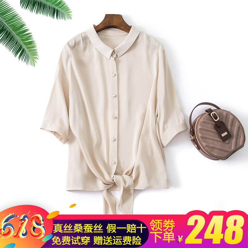 Silk silk blouse small shirt foreign style T-shirt high end 2020 new short sleeve mothers dress silk thin