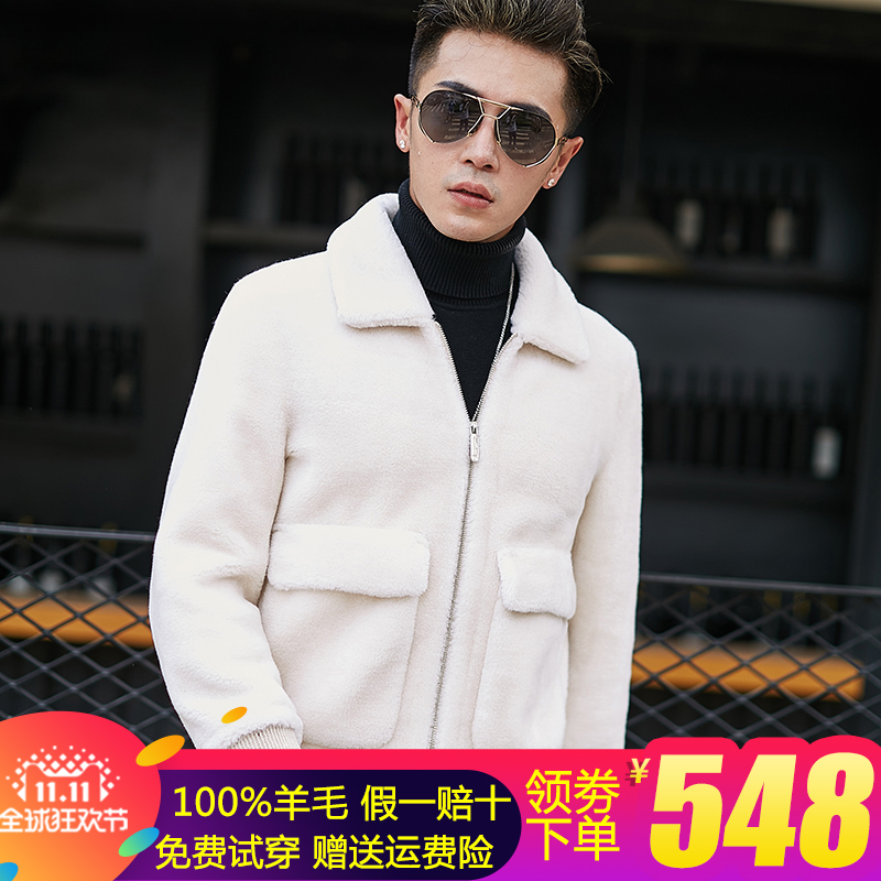 Cashmere mens coat short style autumn and winter thickened Haining fur leather coat lambskin Lapel fur integrated fashion