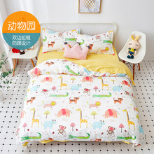 Children's sleeping bag baby spring, autumn and winter thin cotton four seasons kick-proof Quilt Baby Child kick-proof quilt artifact