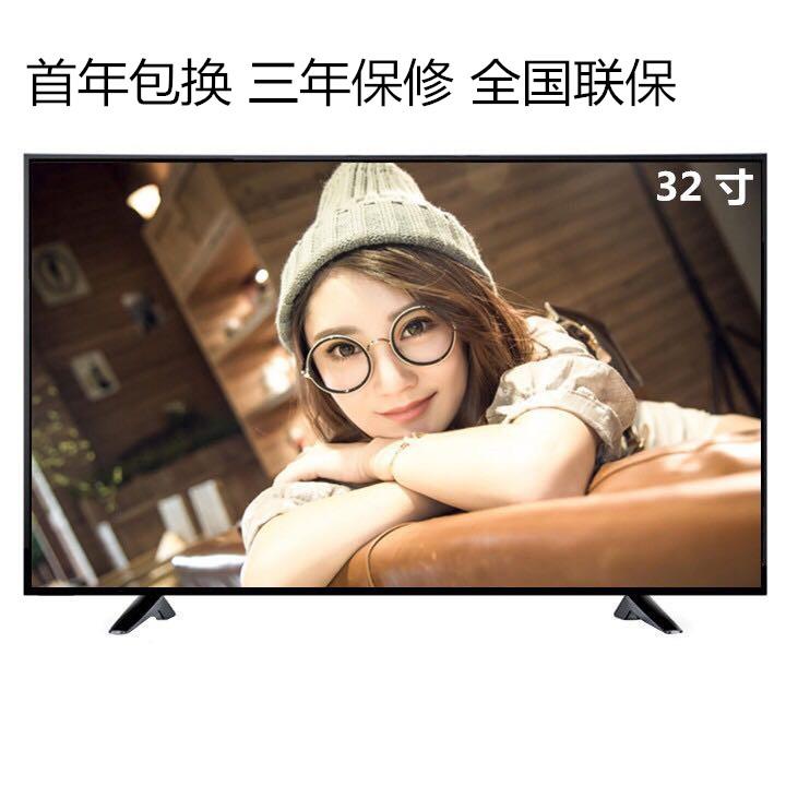 创维佳液晶电视机32寸网络26智能wifi 22 19 24 28 17家用小彩