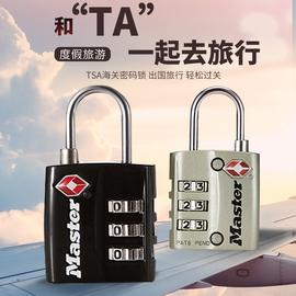 玛斯特旅行海关锁 TSA密码锁行李拉杆箱锁健身房柜子锁挂锁4680D图片