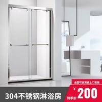 淋浴房隔断定制家用浴室洗澡间卫生间干湿分离推拉玻璃门一字移门