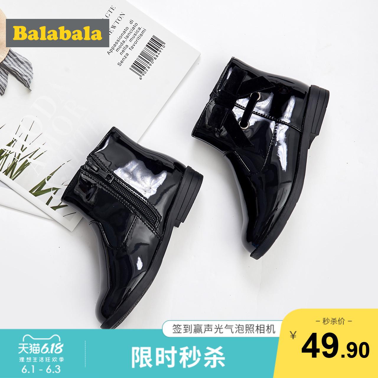 巴拉巴拉女童靴子短靴清仓正品儿童公主保暖鞋子加绒小童鞋潮