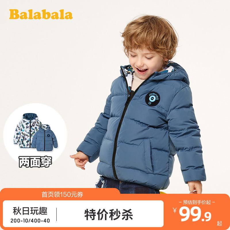 Спортивная одежда для детей Артикул 603402091988