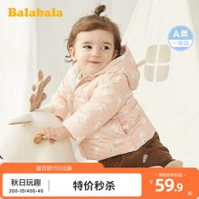 巴拉巴拉宝宝棉服男儿童棉袄婴儿棉衣加绒儿童冬装清仓折扣女童厚