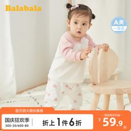 巴拉巴拉婴儿秋衣套装宝宝空调睡衣儿童保暖内衣清仓正品纯棉内衣