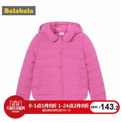 巴拉巴拉童装儿童无缝羽绒服冬装女童洋气外套连帽中大童短款薄款