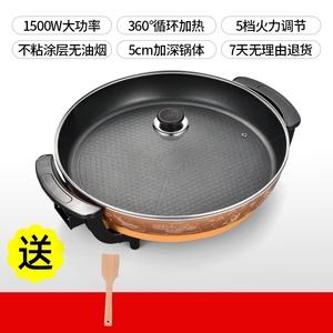 煎锅家用煎盘烙饼机恒温电饼铛烤饼锅厨房电器小家电煎烤机多功能