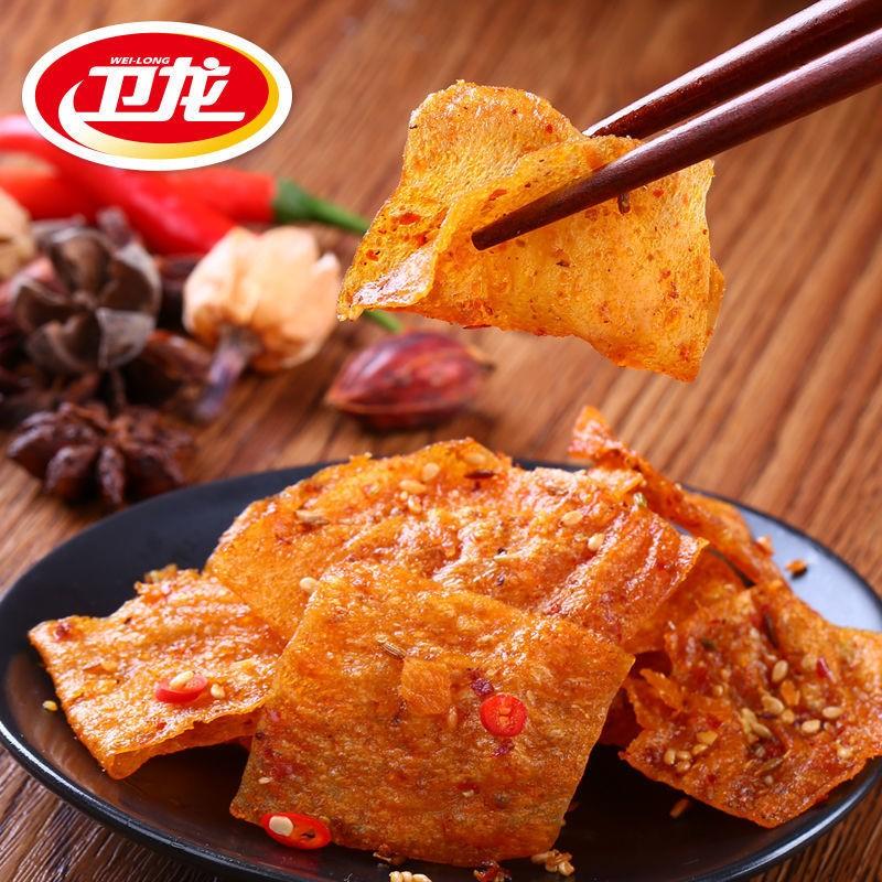 卫龙亲嘴豆皮60g豆腐皮辣片麻辣豆干休闲食品零食小吃货网红辣条