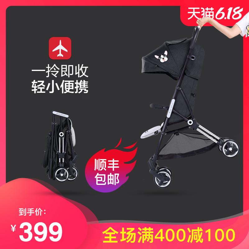 小柚童婴儿推车超轻小折叠便携式可坐可躺宝宝口袋伞车儿童手推车