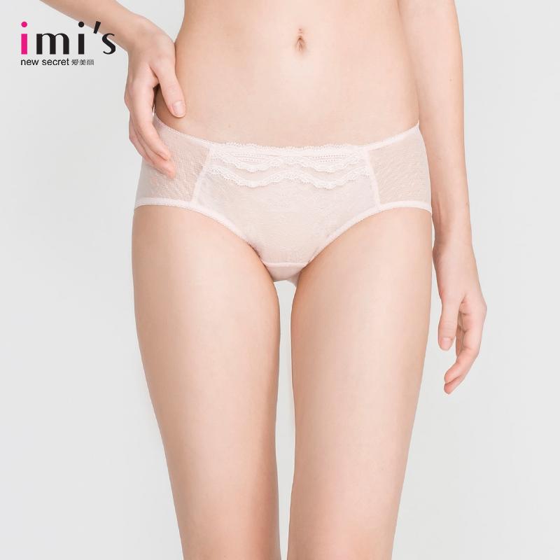 IMIS爱美丽女士性感蕾丝刺绣内裤中腰包臀舒适平角裤IM23ARH1