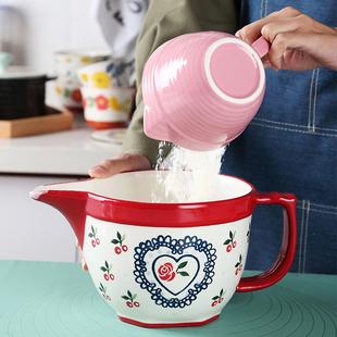 北欧陶瓷搅拌碗家用大号 打蛋碗引流嘴和面盆烘焙碗料理碗馅料碗品牌